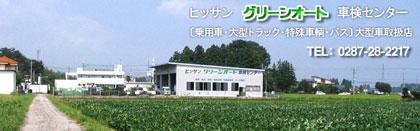 greenauto01